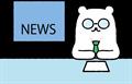 ニュースを伝えるニュースキャスターイラスト素材
