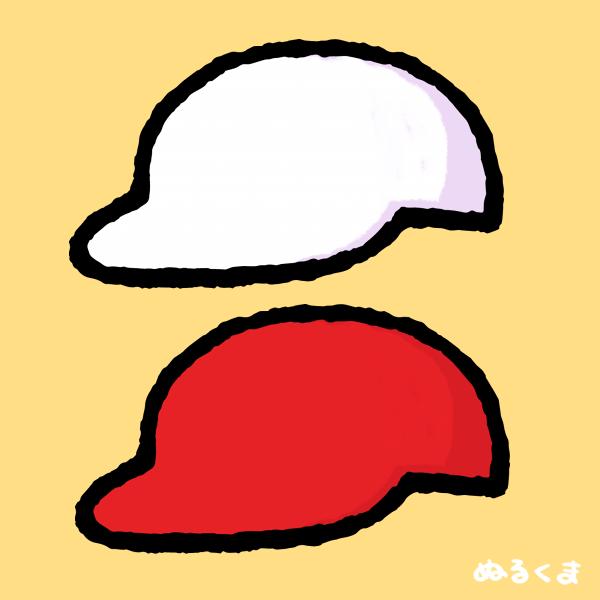 赤白帽子のイラスト素材