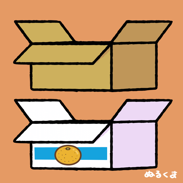 ミカン箱と段ボール箱の空き箱のイラスト素材