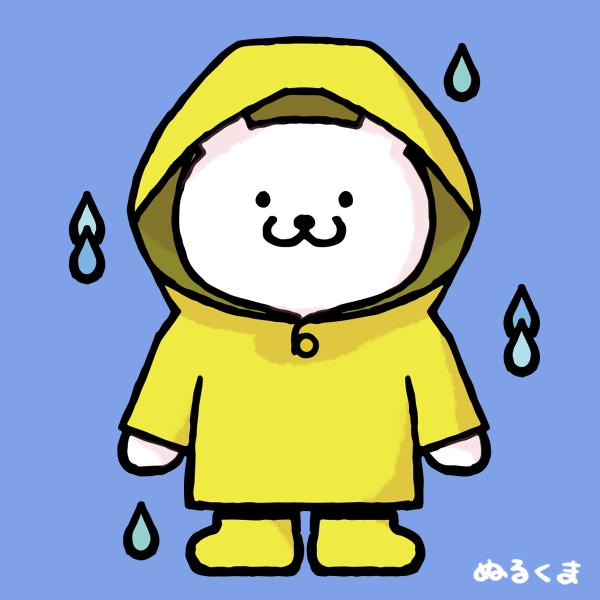 雨の中黄色のレインコートを着て黄色の長靴をはいたくまさんイラスト