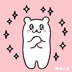 kirakuma-w