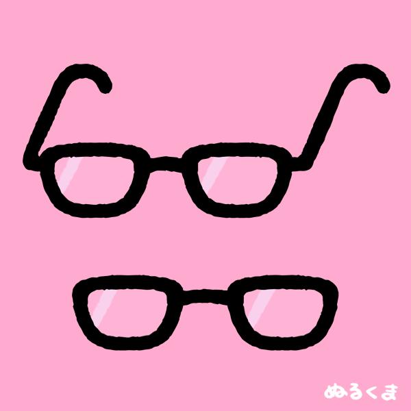 黒ぶちメガネのフレームイラスト・テンプル有りと無し