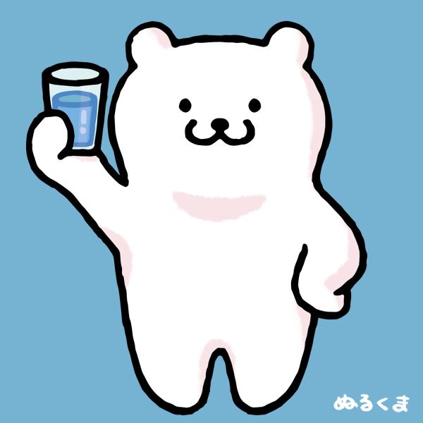 お水を飲む前にグラスをかかげてるイラスト