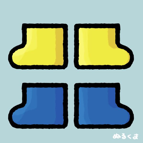 黄色の長靴と青色の長靴のイラスト素材