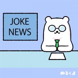 news-w