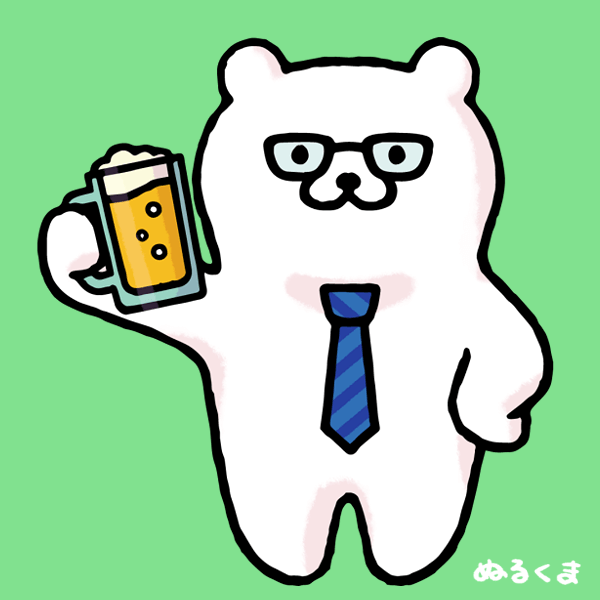 ビジネスマン風にネクタイとメガネをしたくまがビールジョッキで乾杯ポーズをとっているイラスト素材