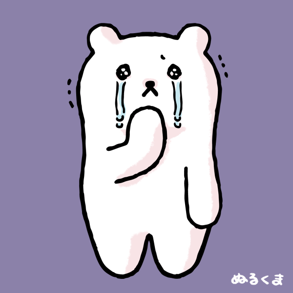 しくしくと悲しみ泣いているくまのイラスト