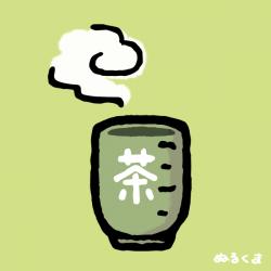 yunomi-w