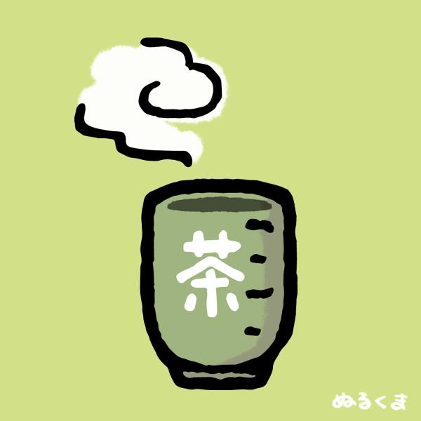 お茶(緑茶)の入った湯呑み茶碗のイラスト素材