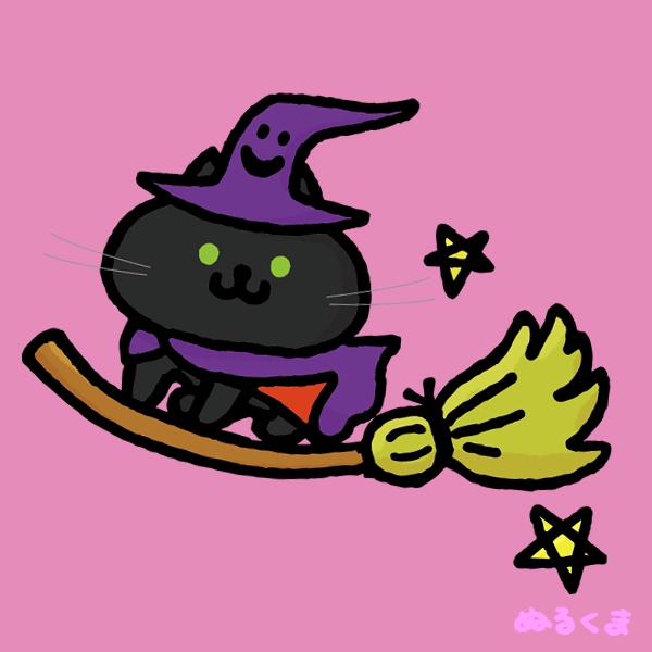 ホウキに乗って空を飛ぶ黒猫魔女のイラスト素材