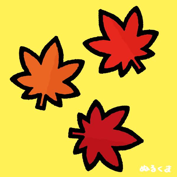 かわいいもみじの葉っぱの無料イラスト素材