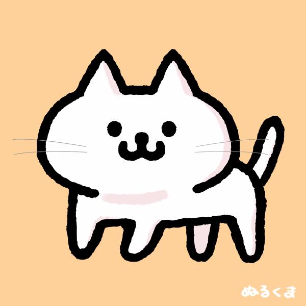 かわいい白い猫の無料イラスト素材
