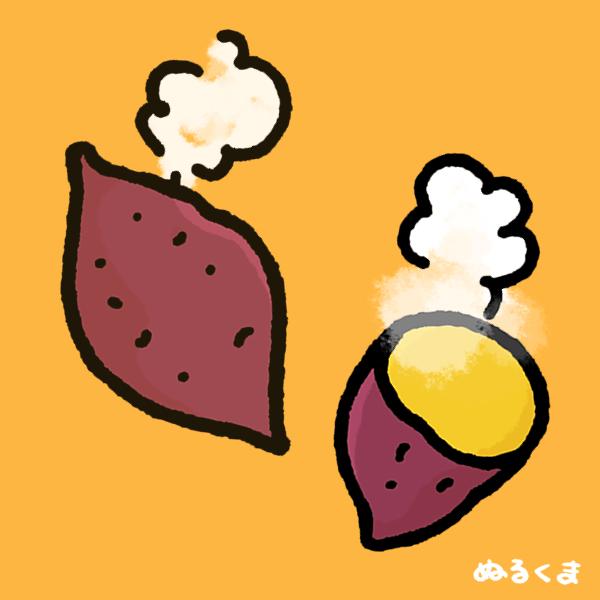 ほかほか湯気たつ石焼き芋のイラスト